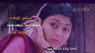 Tamil love status sevanthi poovukkum thenpandi kaatrukkum