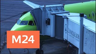 Срочная эвакуация рейса самолета москва новосибирск вчера в домодедово