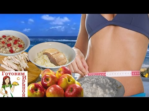 Эффективные диеты для похудения за 2 недели на 5