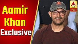 Aamir Khan To Lose 20 Kgs For His Next Film Lal Singh Chadha! | ABP News
