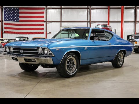 1969 Chevrolet Chevelle (CC-1413622) for sale in Kentwood, Michigan