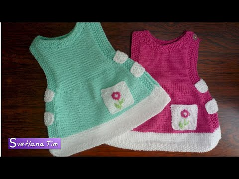 Платье - накидка для девочек (3 - 18 месяцев) Вязание спицами # 365