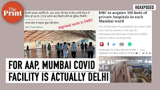 AAP promotes Covid facility in Pragati Maidan, but photos are from Mumbai