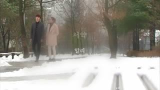 Kore Klip - Ece Seçkin Olsun (sözleri Açıklamada)