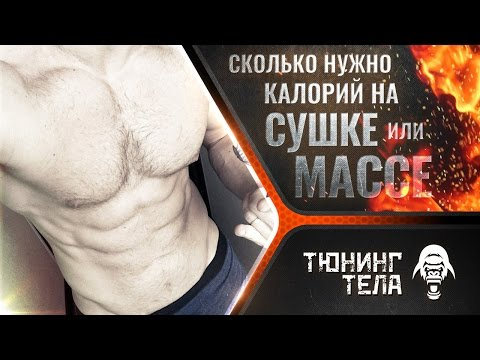 Владимир довгань похудение