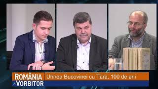 Unirea Bucovinei cu România, adevăruri istorice și reflecții contemporane (2)