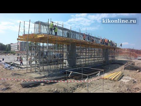 Реконструкция путепровода ЖБИ