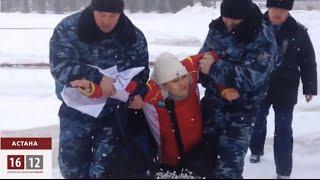 В Казахстане нет свободы мирных собраний / 1612