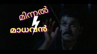 Minnal Murali as Meesha Madhavan ! Minnal Murali official Teaser Cut troll video ! Arakkal Abu 2.0