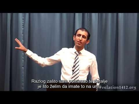 Nader Mansur: Dve gore