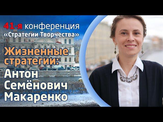 РАЗВИТИЕ КОЛЛЕКТИВА / КОМАНДЫ по А.С. Макаренко