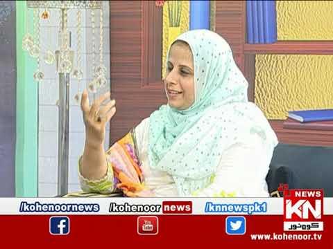 Good Morning With Dr Ejaz Waris 08 September 2021   Kohenoor News Pakistan