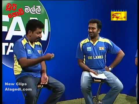 Chooty Malli Podi Malli Fan Talks New - 2015-03-01 ( ENG Vs SL )
