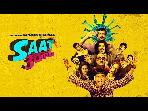Team Saat Uchakkey Exclusively On Follo.in