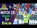 watch Lahore Qalandars Bowling | Lahore Qalandars Vs Multan Sultans  | Match 20 | 9 March | HBL PSL 2018