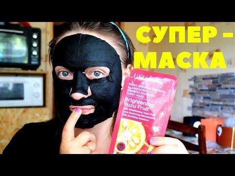 Корейская тканевая маска от ULTA beauty / черная бамбуковая маска