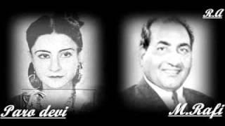 Film Gharana 1949 Fariyad na karna Singer Paro devi&Rafi
