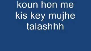 Koun Hon By Atif Aslam With Lyrics