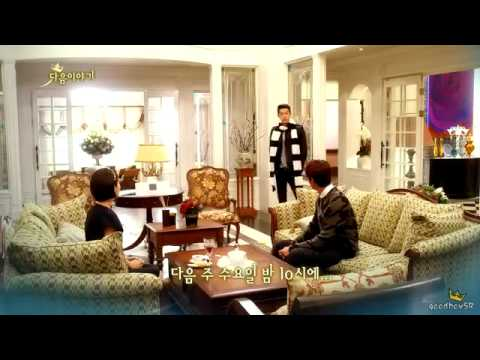 Preview The Heirs Episode 9