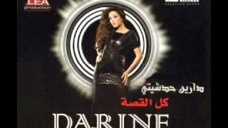 Darine Hadchiti - Rasi 3ala Rasak 08 / دارين حدشيتي - راسي على راسك