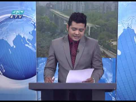 12 PM News || দুপুর ১২ টার সংবাদ || 04 March 2021 | ETV News