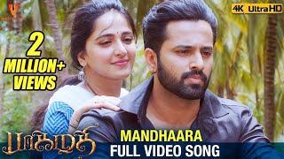 Mandhaara Full Video Song 4K   Bhaagamathie Tamil Movie Songs   Anushka   Unni Mukundan   Thaman S