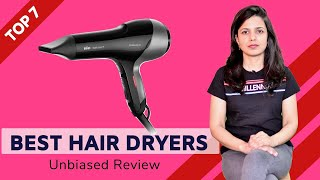 ✅ Top 7: Best Hair Dryers in India With Price  2020 | Reviews
