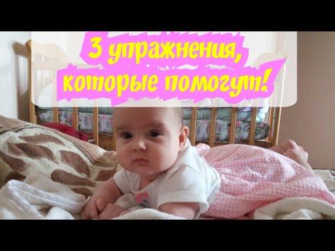 Как научить малыша держать голову? Развитие новорожденного