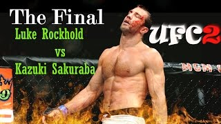UFC 2 Теория+Практика Round 3 Один из боев турнира, Baltsevantonio vs onl1chka( гайд,фишки)
