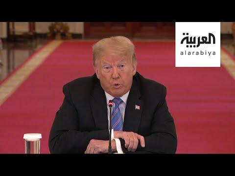 العرب اليوم - شاهد: الشهادة أهم أم المهارة.. جدل بعد قرار جديد لـ ترمب حول التوظيف