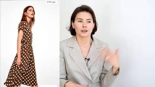 Тренды ЛЕТО 2018