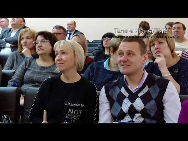 ТОСы Иркутской области съехались в Ангарск
