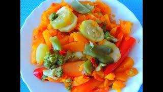 Готовлю овощи в ПАРОВАРКЕ.  Очень полезно и вкусно.