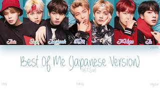 [KAN|ROM|ENG] BTS (방탄소년단) - Best Of Me (Japanese Version) (Color Coded Lyrics)