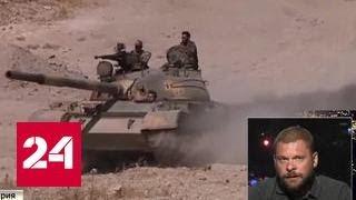 Освобождение сирийского Дейр-эз-Зора началось с успеха