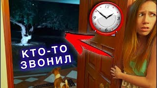 Звонок в дверь в 3 часа ночи и там... Это МИСТИКА Ночь в доме на острове Крит | Elli Di