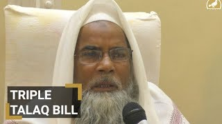 Instant triple talaq bill against religious rights: Khalid Saifullah Rahmani