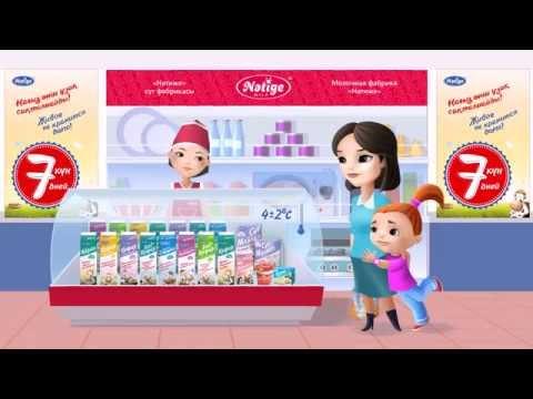 Promo Natige Milk