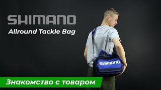 Сумка lucky john advanced tackle bag