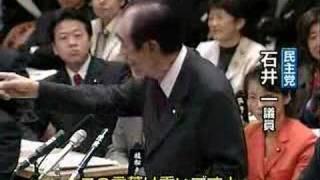 民主・石井氏 公明党と創価学会の関係追及