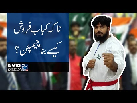 """Exclusive! interview with BBQ """"Karate"""" champion 
