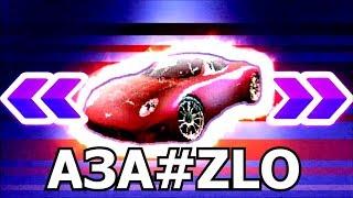 АЗА#ZLO feat. ЛИННИК - SSC TUATARA - СКОРОСТЬ УСПЕХА - AZAZIN KREET