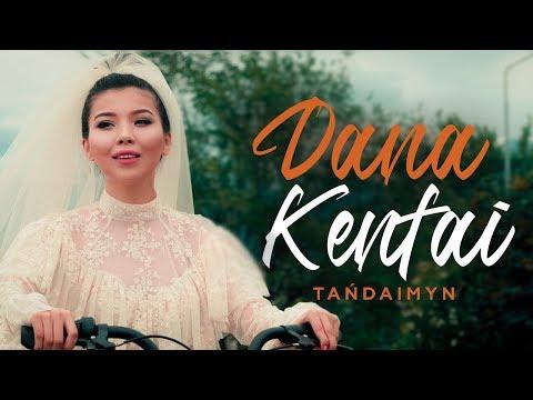Дана Кентай – Таңдаймын