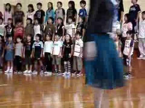Inazumi Elementary School