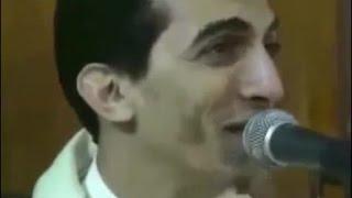 تحميل اغاني رشيد غلام في موواويله الخالدة بفاس .المفاجاة في الدقيقة 3 37 لا فظ فوك Rachid Ghoulam MP3