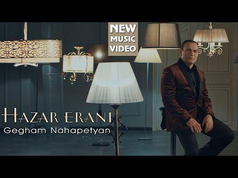 Gegham Nahapetyan - Hazar erani