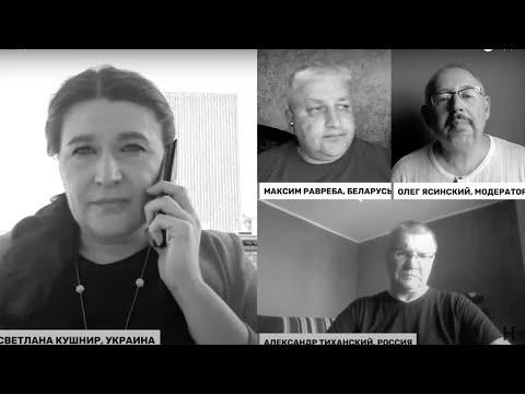 Белорусский кризис: Что стало причиной обострения ситуации в государстве?