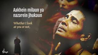 Ahista | Sadhguru's Enlightenment Day | September 23rd