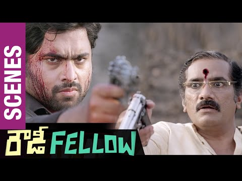 Rowdy Fellow Telugu Movie Scenes | Climax Scene | Nara Rohit Assassinate Rao Ramesh | Vishakha Singh