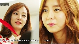 After School's Beauty Bible | 애프터스쿨의 뷰티 바이블   Ep.2: The Basics Of Beauty (2014.05.26)